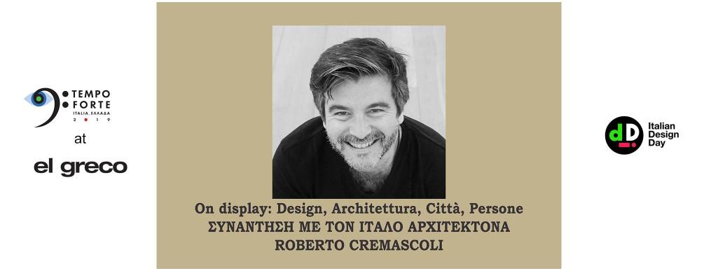 On display: Design, Architettura, Città, Persone